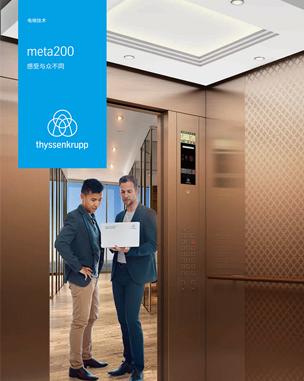 meta200有机房