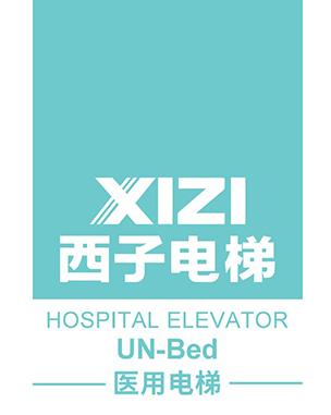 UN-Bed