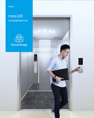 meta100有机房