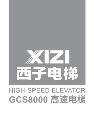 GCS8000