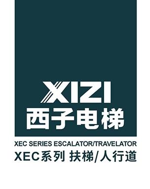 XEC系列扶梯